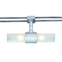 LIGHT TUBE SLV