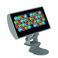 GALEN RGB LED PANEL SLV