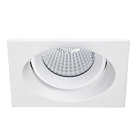Downlight HIT Quadro ForaLED