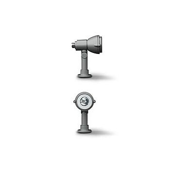 Прожектор светодиодный 50 вт уличный русский свет