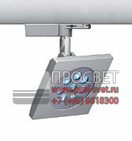 Светильник Parallel LED iGuzzini
