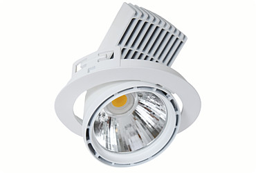 Светильник Lival Lean DL LED PS1020541