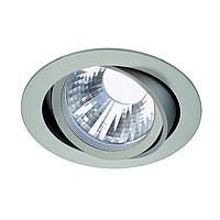 NEW TRIA LED DISK SLV