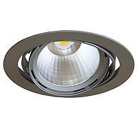 First Circle LED Lival