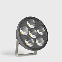 LED high-performance floodlight Bega